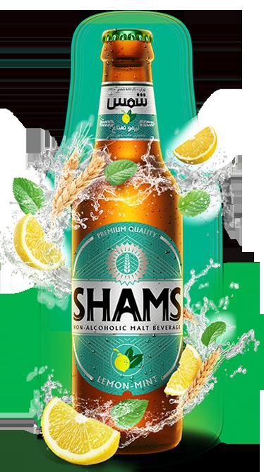 Shams_Logo