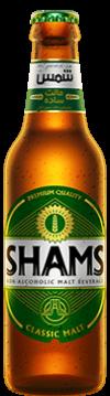 نوشیدنی مالت شمس ساده | shamsmalt