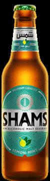 نوشیدنی مالت شمس آناناسی | shamsmalt