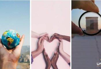 روز جهانی تفاوت های فرهنگی برای گفتگو و توسعه